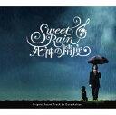 【中古】Sweet Rain 死神の精度/サウンドトラック
