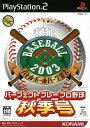 【中古】THE BASEBALL 2003 バトルボールパーク宣言 パーフェクト プレ− プロ野球 秋季号ソフト:プレイステーション2ソフト/スポーツ ゲーム