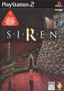 【中古】SIRENソフト:プレイステーション2ソフト/アドベンチャー・ゲーム