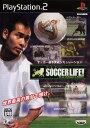 【中古】サッカーライフ!ソフト:プレイステーション2ソフト/シミュレーション・ゲーム