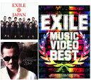 【中古】EXILE JAPAN/Solo(初回限定盤)(2CD+4DVD)/EXILE/EXILE ATSUSHICDアルバム/邦楽
