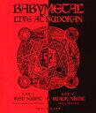 【中古】BABYMETAL/LIVE AT BUDOKAN ?RED NIGHT&BLACK NIG