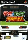 【中古】電車でGO! FINALソフト:プレイステーション2ソフト/シミュレーション・ゲーム