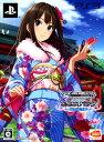 【中古】TVアニメ アイドルマスター シンデレラガールズ G4U!パック VOL.7ソフト:プレイステーション3ソフト/恋愛青春・ゲーム
