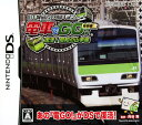 【中古】山手線命名100周年記念 電車でGO! 特別編 復活!昭和の山手線