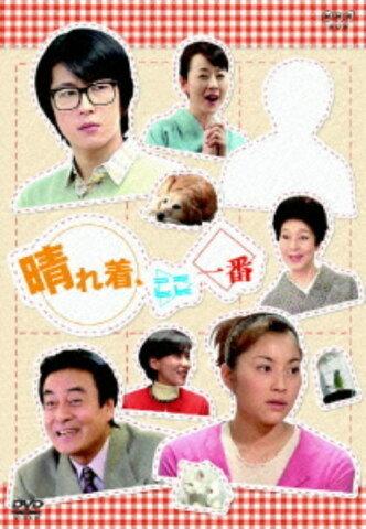 【中古】晴れ着、ここ一番 DVD BOX/瀬戸朝香DVD/邦画TV