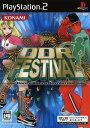 【中古】DDR FESTIVAL Dance Dance Revolutionソフト:プレイステーション2ソフト/その他・ゲーム