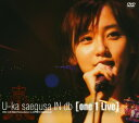【中古】U?ka saegusa IN db[one 1 Live]/三枝夕夏 IN dbDVD/映