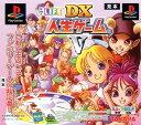 【中古】DX人生ゲーム5ソフト:プレイステーションソフト/テーブル・ゲーム