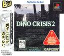 【中古】DINO CRISIS2 PlayStation the Best
