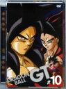 【中古】10.ドラゴンボール GT 【DVD】/野沢雅子DVD/コミック