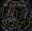 【中古】ディズニー トリビュートアルバム We Love Mickey〜ハッピー70thアニバーサリー/オムニバスCDアルバム/邦楽