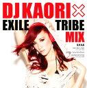 【中古】DJ KAORI×EXILE TRIBE MIX/DJ KaoriCDアルバム/邦楽