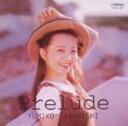 【中古】Prelude/高橋由美子CDアルバム/なつメロ