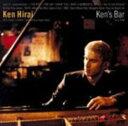 【中古】Ken's Bar(完全生産限定盤)/平井堅CDアルバム/邦楽