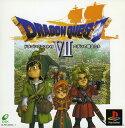 【中古】ドラゴンクエスト7 エデンの戦士たちソフト:プレイステーションソフト/ロールプレイング・ゲーム