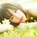 【中古】Flower(DVD付)(ACT.2)/前田敦子