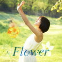 【中古】Flower(DVD付)(ACT.3)/前田敦子CDシングル/邦楽 - ゲオ楽天市場店