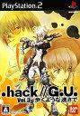 【中古】.hack// G.U. Vol.3 歩くような速さ...