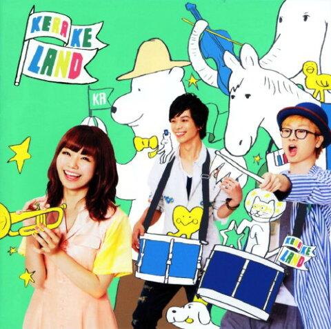 【中古】ケラケランド(初回限定盤)(DVD付)/ケラケラCDアルバム/邦楽