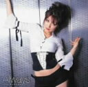 【中古】Always(初回限定盤)/熊田曜子CDシングル/邦...