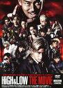 【中古】限)HiGH&LOW THE MOVIE 豪華版 【DVD】/AKIRADVD/邦画アクション