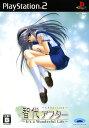 【中古】智代アフター 〜It's a Wonderful Life〜 CS Editionソフト:プレイステーション2ソフト/アドベンチャー・ゲーム