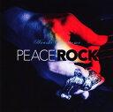 【中古】PEACE ROCK/森友嵐士CDアルバム/邦楽