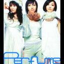 【中古】Perfume〜Complete...