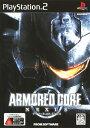 【中古】ARMORED CORE NEXUSソフト:プレイステーション2ソフト/シミュレーション・ゲーム