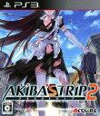 【中古】AKIBA'S TRIP2ソフト:プレイステーション3ソフト/アクション・ゲーム