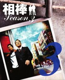 【中古】相棒 スリム版 season3 セット3 <期間限定版>/水谷豊DVD/邦画TV