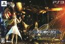 【中古】アルノサージュ 〜生まれいずる星へ祈る詩〜 AGENT PACK (限定版)ソフト:プレイステーション3ソフト/ロールプレイング・ゲーム