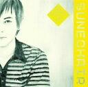 其它 - 【SOY受賞】【中古】SUN!NEO!AIR!(remastered ed.)/スネオヘアーCDアルバム/邦楽