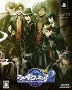 【中古】アルカナ・ファミリア2 (限定版)ソフト:PSPソフト/恋愛青春 乙女・ゲーム