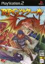 【中古】RPGツクールソフト:プレイステーション2ソフト/その他・ゲーム