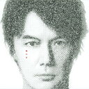 【中古】福の音(完全初回生産限定盤)(3CD+ブルーレイ)/...