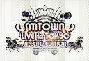 【中古】SMTOWN LIVE in TOKYO SPECIAL EDITION <初回生産限定版>