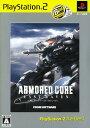 【中古】ARMORED CORE LAST RAVEN PlayStation2 the Bestソフト:プレイステーション2ソフト/アクション・ゲーム