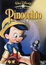 【中古】ピノキオ スペシャル・エディション/ディック・ジョーンズDVD/海外アニメ・定番スタジオ