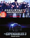 【中古】エクスペンダブルズ 3 ワールドミッション Premium Edition/シルベスター・スタローンブルーレイ/洋画アクション