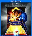 【中古】美女と野獣 (1991) ダイヤモンド・コレクション MovieNEX Blu−ray+DVDセット/ペイジ・オハラブルーレイ/海外アニメ・定番スタジオ