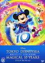 【中古】東京ディズニーシー マジカル 10 YEARS グランドコレクションDVD/海外アニメ・定番スタジオ