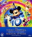 【中古】東京ディズニーシー マジカル 10 YEARS グランドコレクションブルーレイ/海外アニメ・定番スタジオ