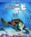 【中古】ファインディング・ニモ ブルーレイ+DVDセット 【ブルーレイ】/アルバート・ブルックス