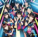 【中古】最高かよ(DVD付)(TYPE−C)/HKT48...