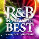 【中古】R&B IN THE HOUSE−BEST−mixed by DJ FUMI★YEAH!/DJ FUMI★YEAHCDアルバム/洋楽R&B