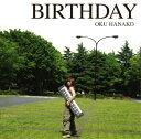 【SYO受賞】【中古】BIRTHDAY/奥華子CDアルバム/邦楽
