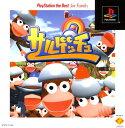 【中古】サルゲッチュ PlayStation the Best