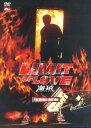 【中古】LIMIT OF LOVE 海猿 プレミアムエディション/伊藤英明DVD/邦画ドラマ